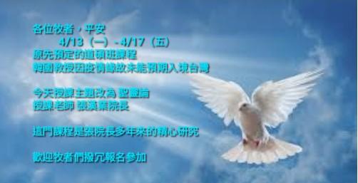 AddText_03-12-08.04.09